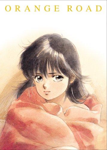 きまぐれオレンジ☆ロード The O.V.A. オリジナル・ビデオ・アニメーション DVD-BOX