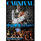 CARNIVAL〈Thank You!30th Anniversary!〉