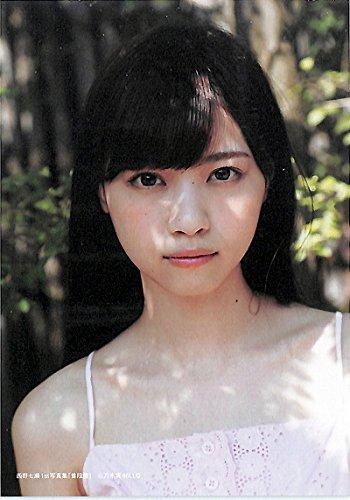 【西野七瀬】 乃木坂46 公式生写真 [普段着 写真集] 私服1 ピンクのキャミソール ヨリ -