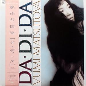 DA・DI・DA(ダ・ディ・ダ [12 inch Analog]