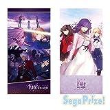劇場版 Fate/stay night Heaven's Feel フェイト プレミアムバスタオル 全2種 セット