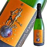 ルー・デュモン・クレマン・ド・ブルゴーニュ・ブリュット 時価50万ワインを産んだ伝説の神様が絶賛した極上スパーク フランス 白スパークリングワイン 750...