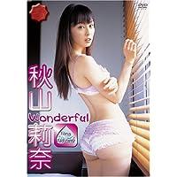 秋山莉奈 wonderful