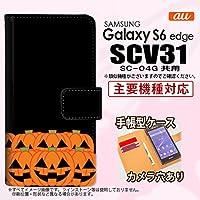 手帳型 ケース SCV31 スマホ カバー Galaxy S6 edge ギャラクシー ハロウィン ごちゃカボチャ nk-004s-scv31-dr403