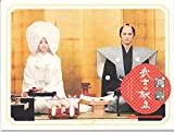 【映画パンフレット】 『武士の献立』 出演:上戸彩.高良健吾.西田敏行