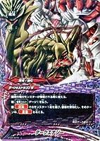 ダークエナジー パラレル バディファイト 轟斬轟く!! bf-bt04-073