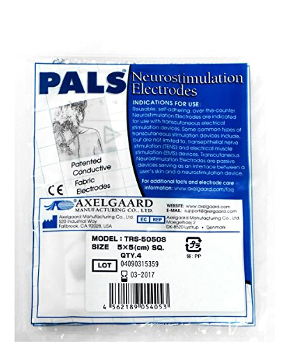 孤児感性召喚するベルフォーマ(Belleforme)敏感肌粘着パッド4枚入り(1袋)  TRS-5050S