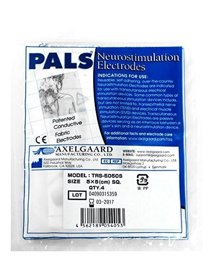 ポット特許濃度ベルフォーマ(Belleforme)敏感肌粘着パッド4枚入り(1袋)  TRS-5050S