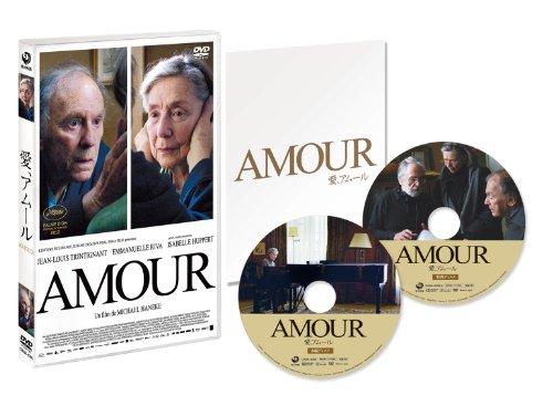 愛、アムール [DVD]の詳細を見る