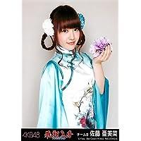AKB48 公式生写真 飛翔入手 フライングゲット 劇場盤 フライングゲット Ver. 【佐藤亜美菜】