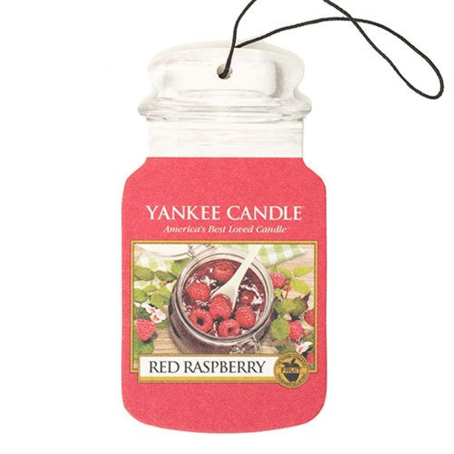 承認フレームワークインデックスYankee Candleレッドラズベリーティーライトキャンドル、フルーツ香り Car Jar Single Packs 1327008-YC