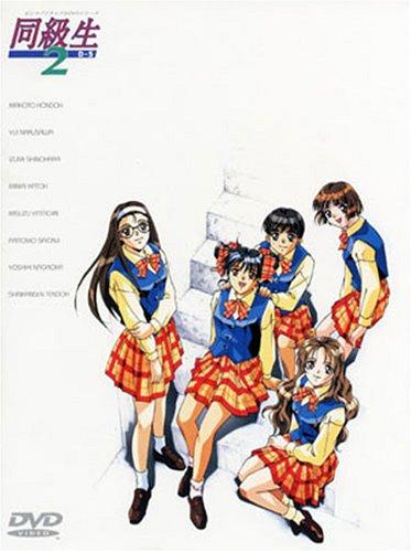 同級生2 D-5 [DVD]