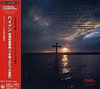 Haydn: Seven Last Words of Christ on the Cross by Gewandhaus Quartet (2007-04-11)
