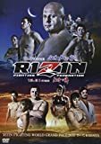 格闘技 RIZIN FIGHTING GRAND PRIX 2015 ...