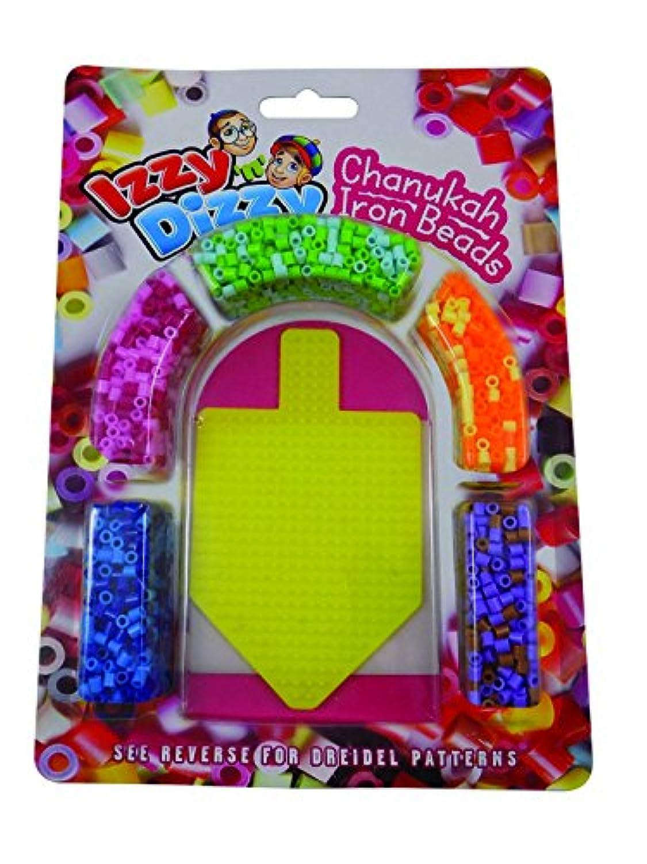 Chanukah Beads Kit Chanuka Multi Coloured Iron Beads in Dreidel Design - Hanukkah Toy Game Art gift Channukah Iron On Beads
