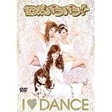 超然パラパラ!! I ■ DANCE [DVD]