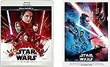 【店舗限定特典あり】スター・ウォーズ/最後のジェダイ MovieNEX [ブルーレイ+DVD+デジタルコピー(クラウド対応)+MovieNEXワールド] [Blu-ray] (コレクターズカード付き) (オリジナル・クリアファイル付き)