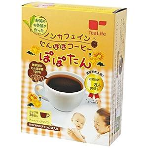 (セット販売) たんぽぽコーヒー ぽぽたんカップ用30個入 ×50個