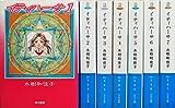 イティハーサ コミック 全7巻完結(文庫版) [マーケットプレイス コミックセット]
