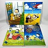 将棋の渡辺くん コミック 1-4巻セット