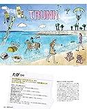 TRUNK〔トランク〕Vol.6 (NEKO MOOK) 画像