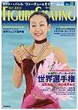 ワールド・フィギュアスケート 33 画像