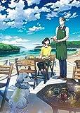 石垣島であやかしカフェに転職しました (LINE文庫)