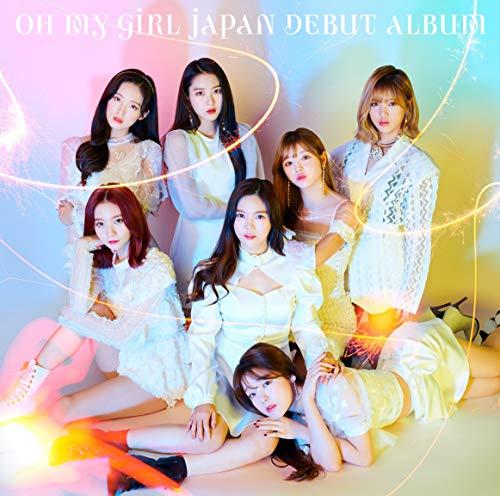 OH MY GIRL JAPAN DEBUT ALBUM(初回生産限定盤B)(DVD付)(特典なし)