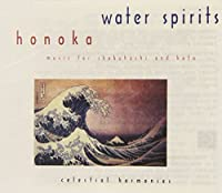 Water Spirits by Honoka