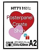 ポスターフレームHT711 軽量 A2 サイズ 594x420mm 表面UVカットシート【ブラック】