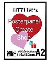 特許 画像 ポスターに関連した画像-07
