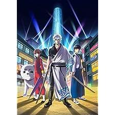 銀魂. 2(完全生産限定版) [DVD]