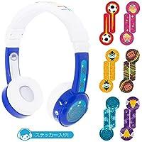 【国内正規品】子供用ヘッドホンOnanoff(オナノフ) BuddyPhones 子供の耳にやさしい音量制限構造 (インフライト,ブルー) 748954