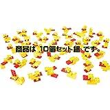 LEGO レゴ アヒル 10個組セット レゴ エデュケーション 導入キット 体験学習