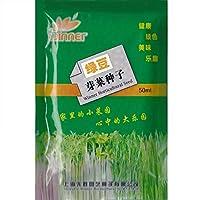 種子 - 大豆の芽* 1パケット50 mlの* Vigna radiata *非GMO家禽*水耕野菜:5パケット