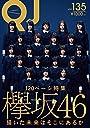 クイック ジャパン135
