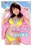 中村静香「History」 [DVD]