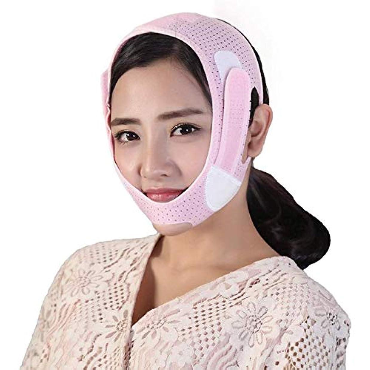 薬広げる評議会WSJTT スリミングベルトリフティングフェイスは、顔の頬のV形状が薄いマスクストラップフェイスラインを持ち上げ通気性の圧縮二重あごが包帯フェイシャル?シェーピングベルトひげ減量マスクを削減スムーズ