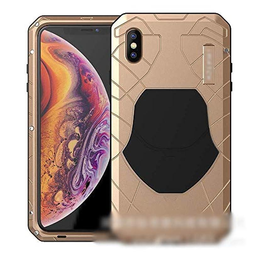 送金不名誉な切り刻むTonglilili 電話ケース、サムスンS8プラス、S8、注8の3つの抗携帯電話シェル飛散防止保護カバー包括的な金属シリコン新しい電話ケース (Color : ゴールド, Edition : S8)