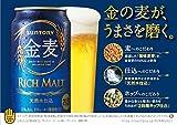 ビール離れ止まらず、出荷量6年連続で過去最低……売れなくなるのも分かる。