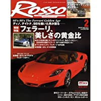 Rosso (ロッソ) 2009年 02月号 [雑誌]