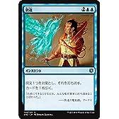 マジック・ザ・ギャザリング 放逐(アンコモン) / コンスピラシー:王位争奪(日本語版)シングルカード CN2-108-UC