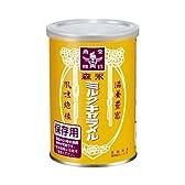 森永製菓 ミルクキャラメル 保存缶 70g