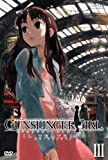 GUNSLINGER GIRL-IL TEATRINO- Vol.3【通常版】[DVD]
