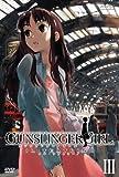 GUNSLINGER GIRL-IL TEATRINO- Vol.3【通常版】[DVD]