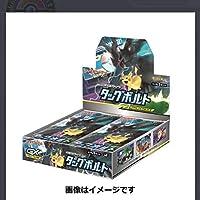 ポケモンカード サン&ムーン 拡張パック タッグボルト ボックス 1box