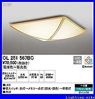 オーデリック シーリングライト OL251567BC