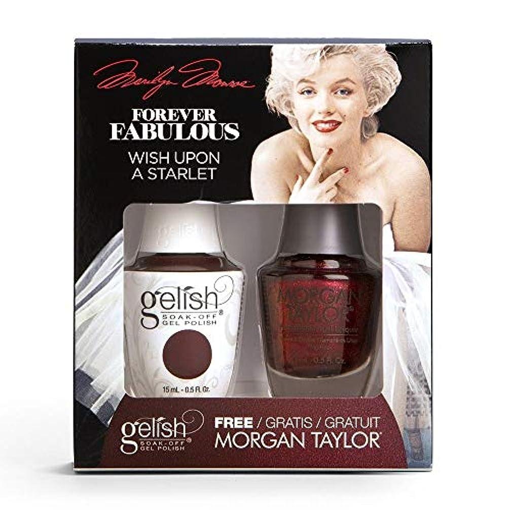 差し引く嫌がるメドレーHarmony Gelish & Morgan Taylor - Two Of A Kind - Forever Fabulous Marilyn Monroe - Wish Upon A Starlet - 15 mL / 0.5 Oz