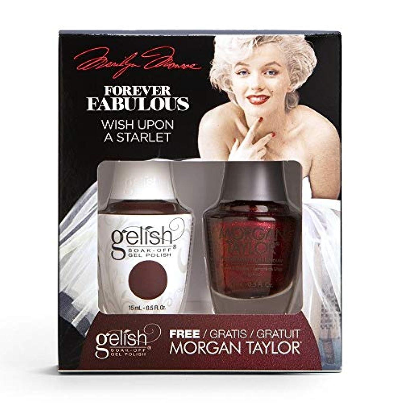 フェード製造業筋肉のHarmony Gelish & Morgan Taylor - Two Of A Kind - Forever Fabulous Marilyn Monroe - Wish Upon A Starlet - 15 mL / 0.5 Oz
