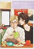窓際の林檎ちゃん / 恋煩 シビト のシリーズ情報を見る